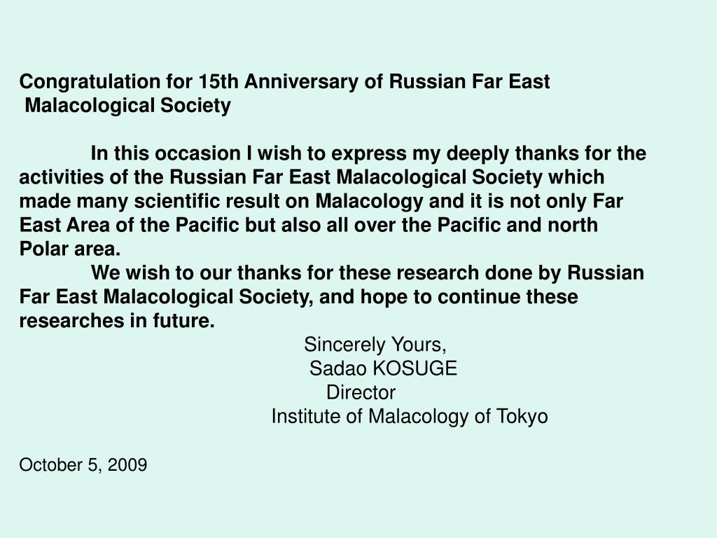 Congratulation for 15th Anniversary of Russian Far East