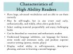characteristics of high ability readers