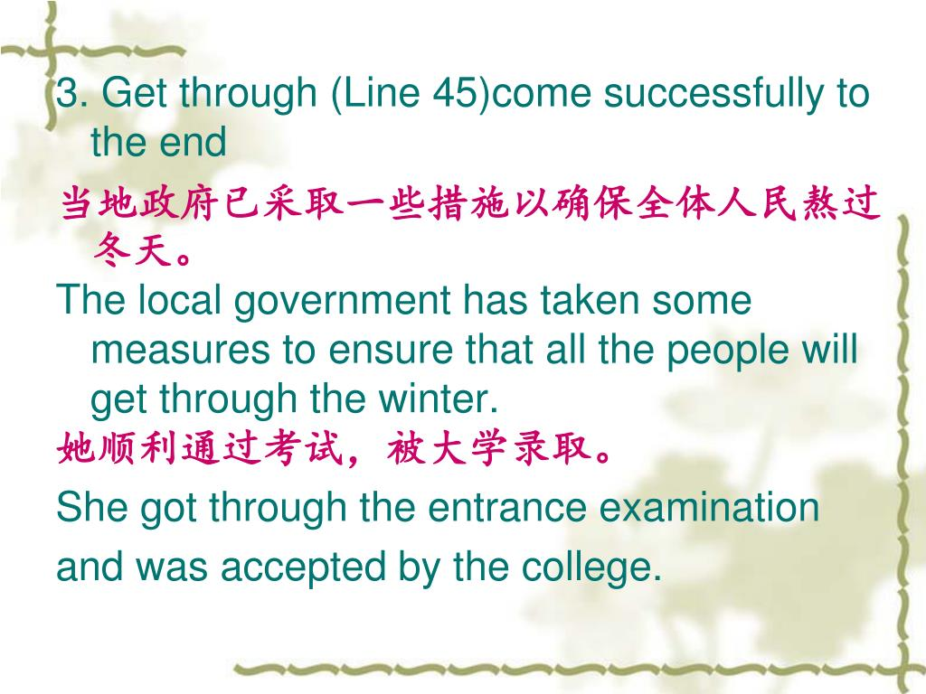 3. Get through (Line 45)come successfully to the end