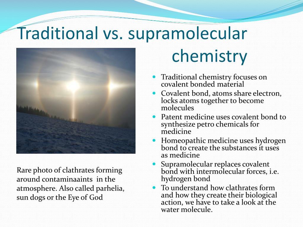 Traditional vs. supramolecular chemistry