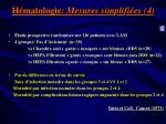 h matologie mesures simplifi es 4