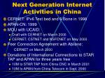 next generation internet activities in china