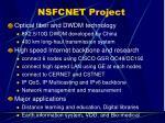 nsfcnet project