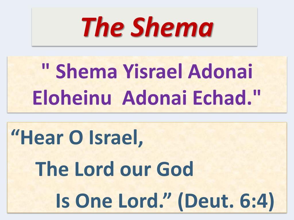 """""""Hear O Israel,"""