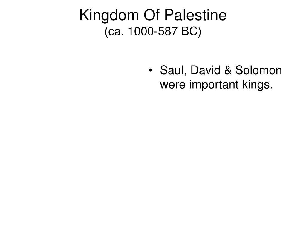 Kingdom Of Palestine