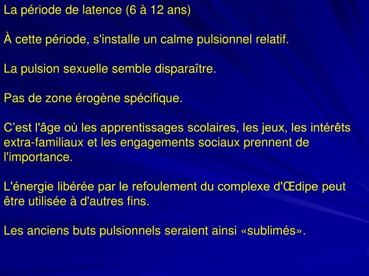 La période de latence (6 à 12 ans)