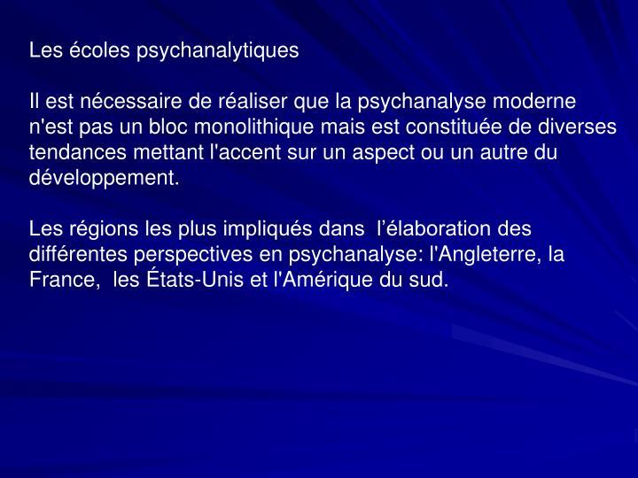 Les écoles psychanalytiques