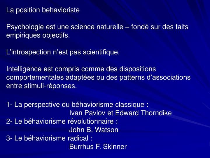 La position behavioriste