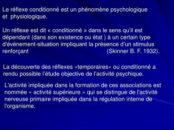 Le réflexe conditionné est un phénomène psychologique