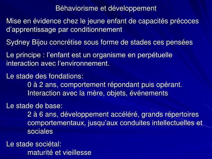 Béhaviorisme et développement