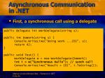 asynchronous communication in net
