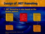 design of net remoting