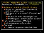 content page real estate citigroup com nielsen s review of 50 homepages found accenture com