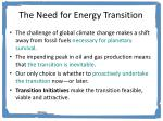 the need for energy transition