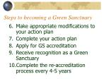 steps to becoming a green sanctuary13