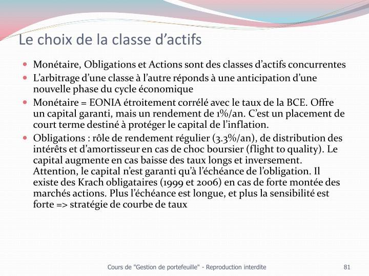 Le choix de la classe d'actifs