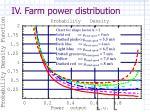 iv farm power distribution9