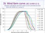 iv wind farm curve iec 61400 12 3