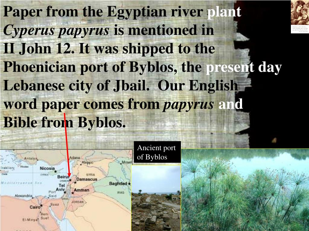 Paper from the Egyptian river