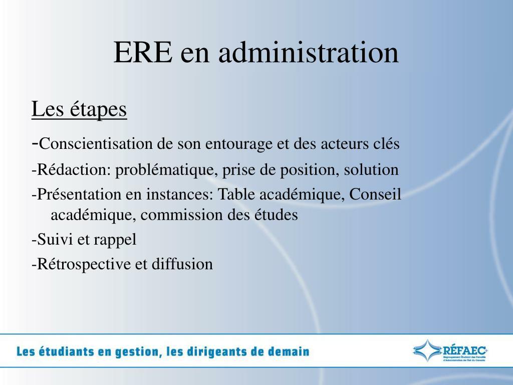 ERE en administration