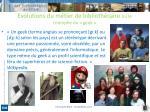 evolutions du m tier de biblioth caire ou le triomphe du geek
