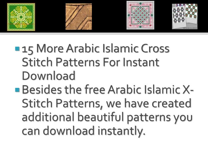 15 More Arabic Islamic Cross Stitch Patterns For Instant Download