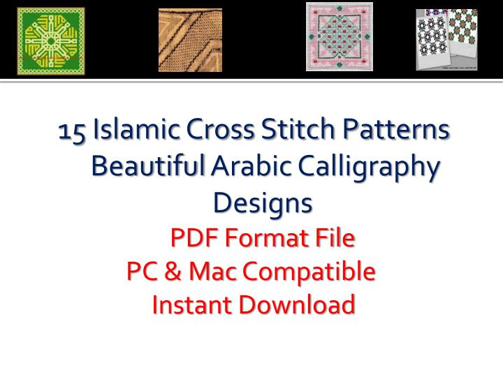 15 Islamic Cross Stitch Patterns