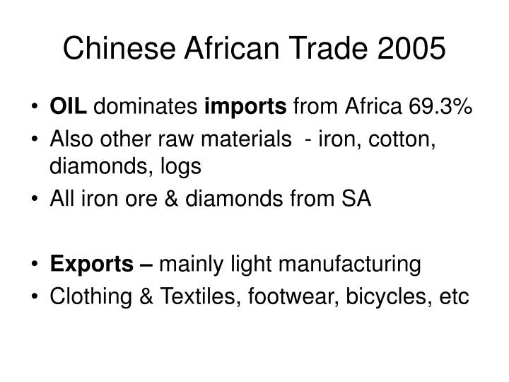 Chinese african trade 2005