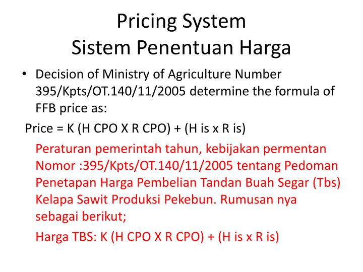 Pricing System