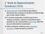 2 teoria do desenvolvimento econ mico 1912