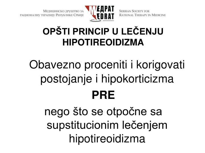 Opšti princip u lečenju hipotireoidizma