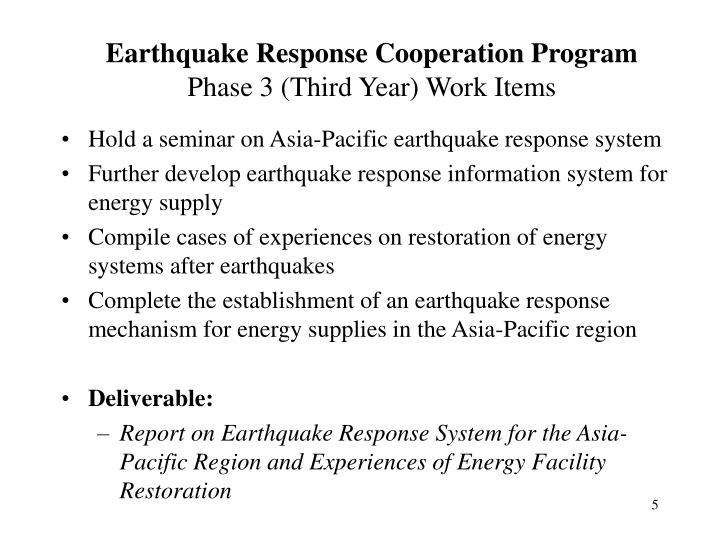 Earthquake Response Cooperation Program