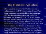 ras mutations activation