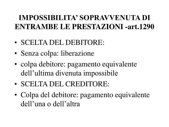 IMPOSSIBILITA' SOPRAVVENUTA DI ENTRAMBE LE PRESTAZIONI -art.1290