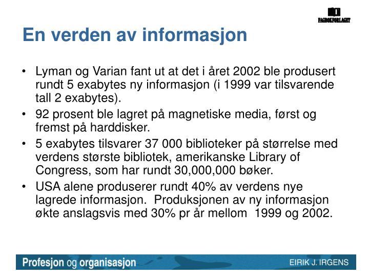 En verden av informasjon