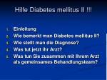 hilfe diabetes mellitus ii