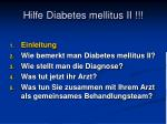 hilfe diabetes mellitus ii1