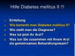 hilfe diabetes mellitus ii2
