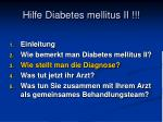 hilfe diabetes mellitus ii3
