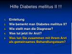 hilfe diabetes mellitus ii5