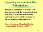 improving member function retrieveitem