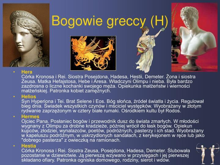 Bogowie greccy (H)