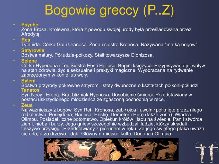 Bogowie greccy (P..Z)