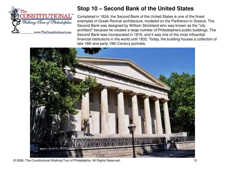 Stop 10 – Second Bank of the United States