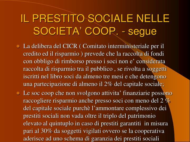 IL PRESTITO SOCIALE NELLE SOCIETA' COOP. - segue