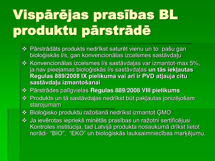Vispārējas prasības BL produktu pārstrādē