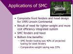 applications of smc1