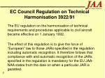 ec council regulation on technical harmonisation 3922 91