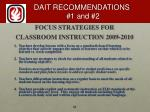 dait recommendations 1 and 25
