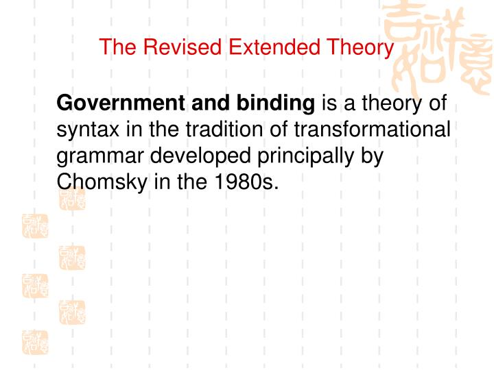 The Revised Extended Theory